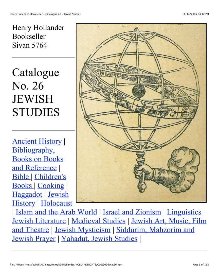 Catalogue No. 26 Jewish Studies