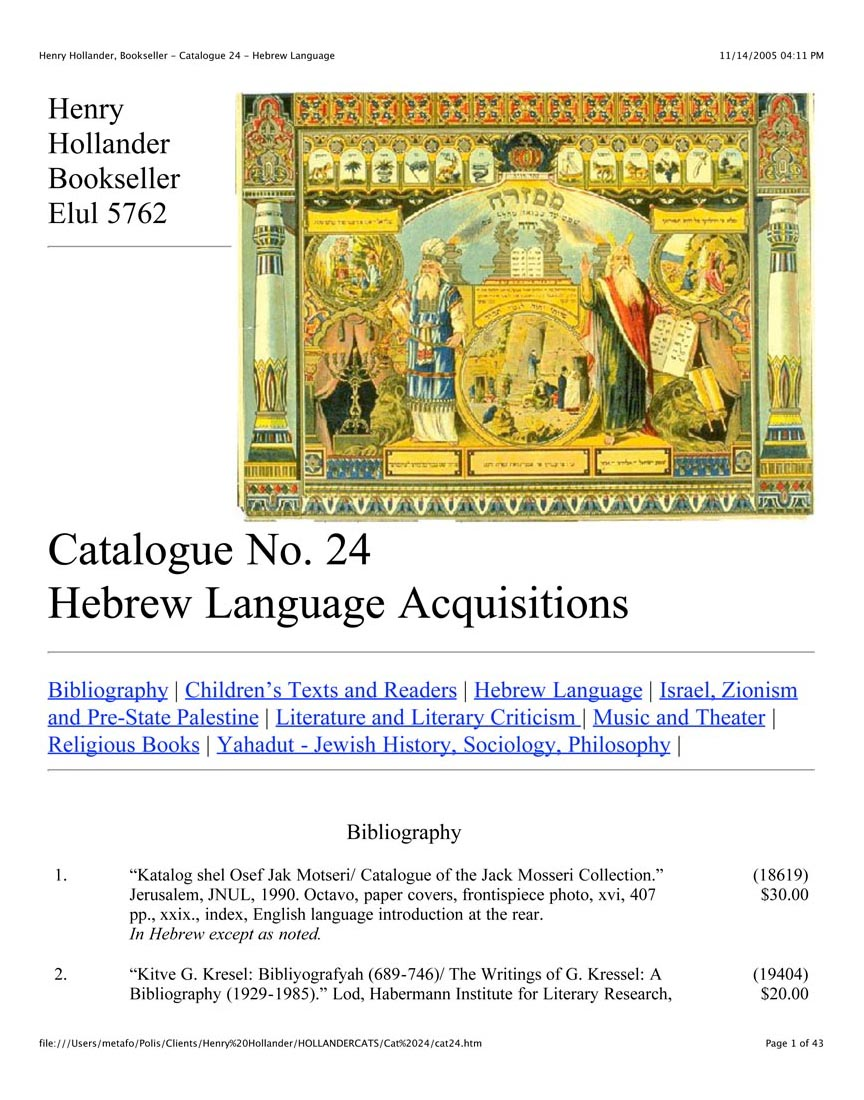 Catalogue No. 24 Hebrew Language Acquisitions
