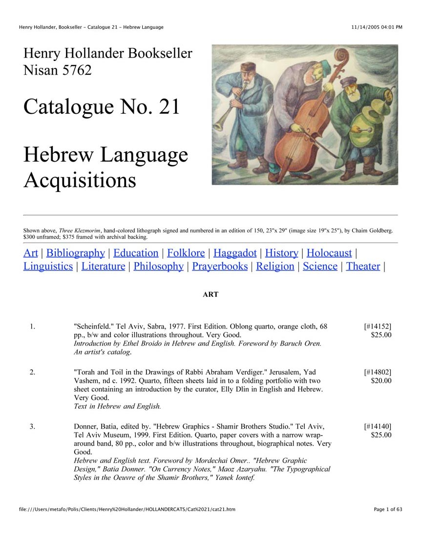 Catalogue No. 21 Recent Hebrew Language Acquisitions