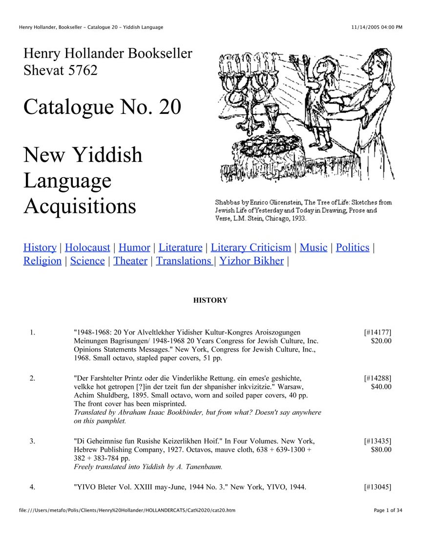 Catalogue No. 20 Recent Yiddish Language Acquisitions
