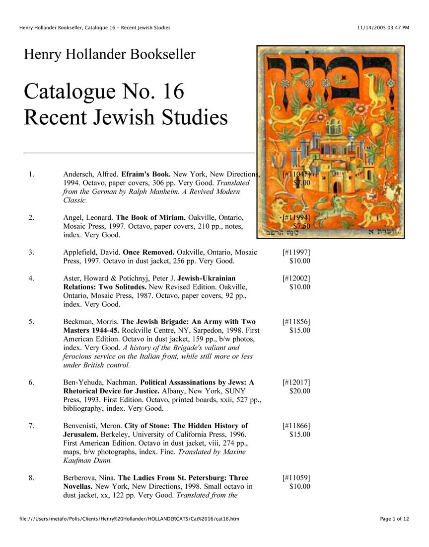 Catalogue No. 16 Recent Jewish Studies