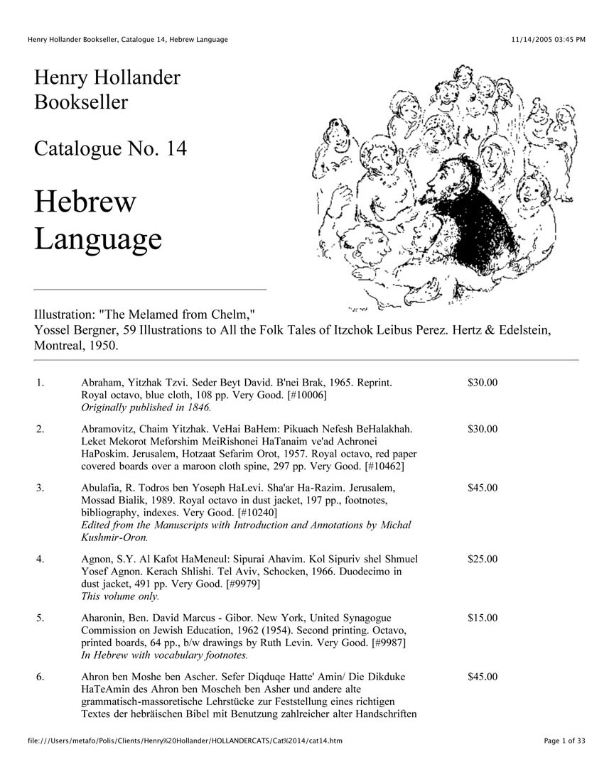 Catalogue No. 14 Hebrew Language Books