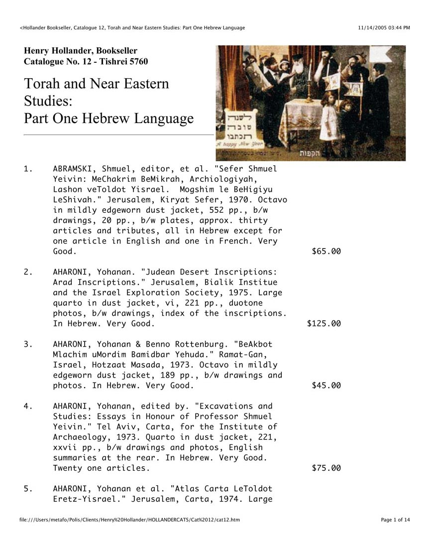Catalogue No. 12 Torah and Near Eastern Studies Part One