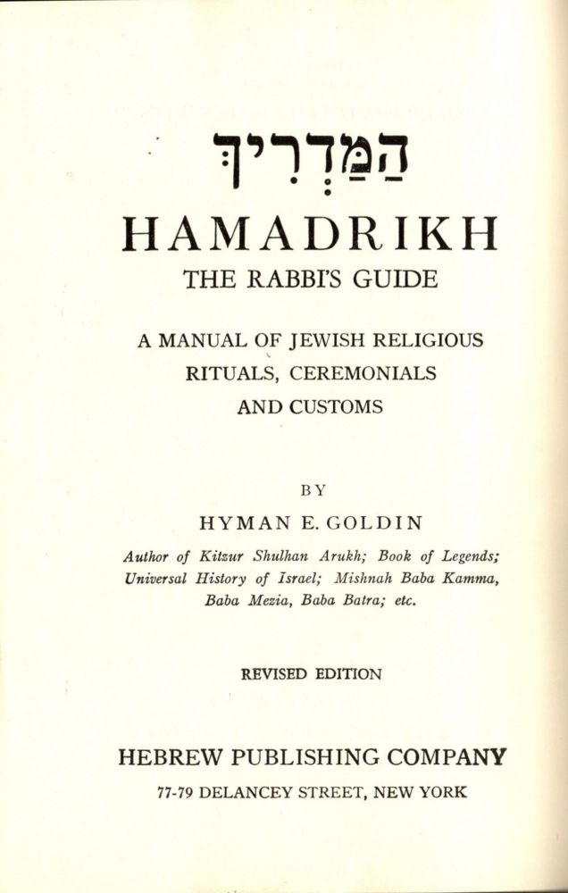 Ha-Madrikh/ Hamadrikh: The Rabbi's Guide. A Manual of Jewish Religious Rituals, Ceremonials and Customs. Revised Edition. Hyman E. Goldin.
