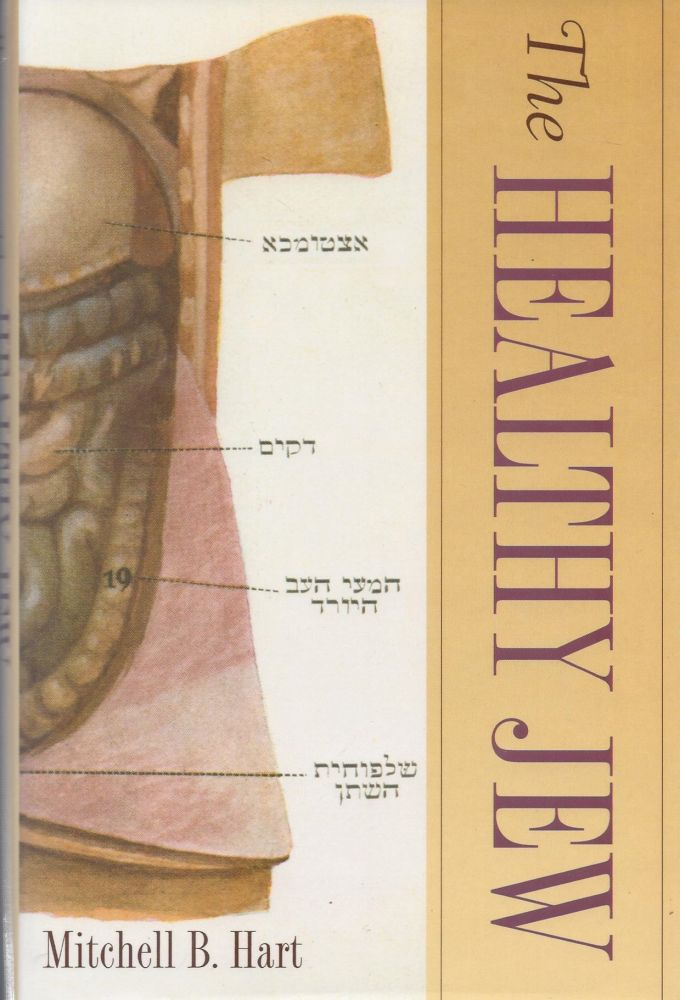 The Healthy Jew: The Symbiosis of Judaism and Modern Medicine. Mitchell B. Hart.