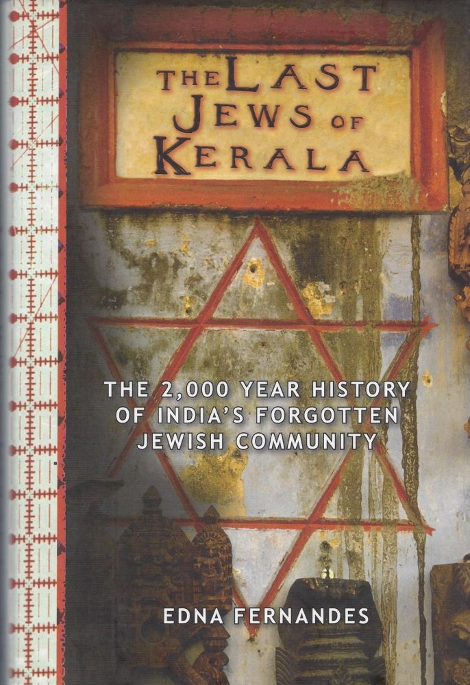 Kerala and Her Jews. S. S. Koder, compiled from a., Mrs.