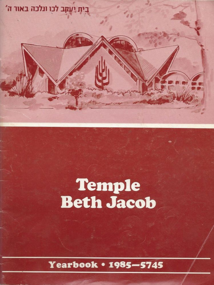1985 - 5745. Yearbook of Temple Beth Jacob,