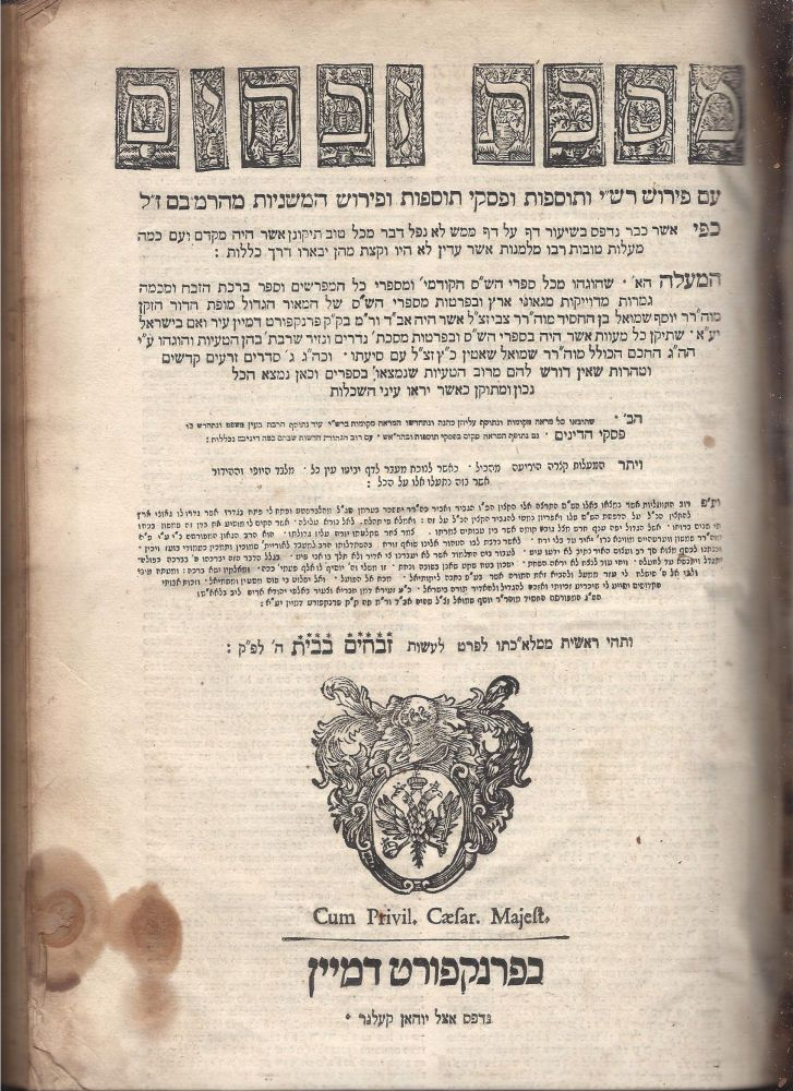 "Masekhet Zevahim im Perush Rashi ve-Tosafot u-Piske Tosafot u-Perush Ha-Mishnayot Meha-rambam z""l. With Masekhet Menahot and Masekhet Bekhorot. The eighth of ten volumes which include thirty-three individual tractates and were published between 1720 and 1722."