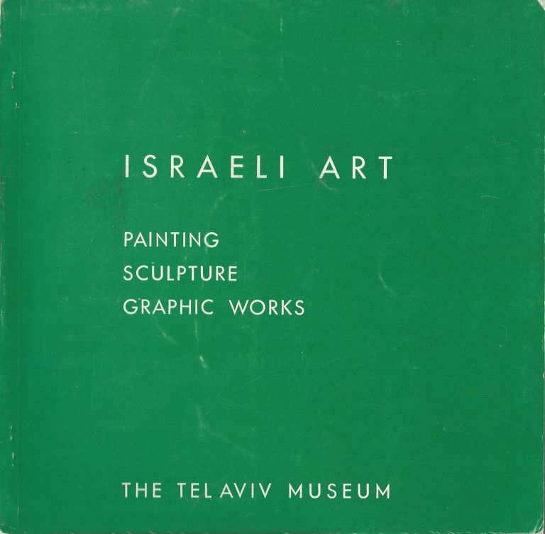 Israeli Art: Paintings, Sculpture, Graphic Works. Exhibition organized for the opening of the new Tel Aviv Museum, April 19th, 1971/ Omanut Yisre'elit. Haim Ganzu.
