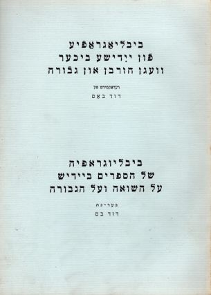 Bibliography of Yiddish Books on the Catastrophe and Heroism/ Bibliografye fun Yidishe Bikher...