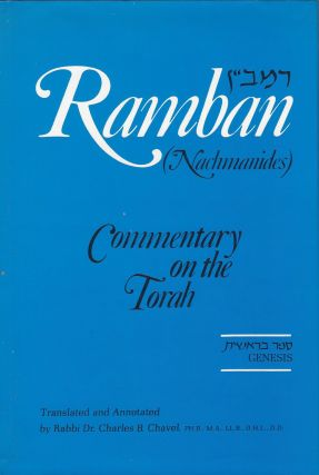 Commentary on the Torah. In Five Volumes. Genesis Exodus Leviticus Numbers Deuteronomy.