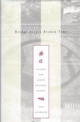 Bridge Across Broken Time: Chinese and Jewish Cultural Memory. Vera Schwarcz.