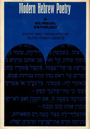 Modern Hebrew Poetry: A Bilingual Anthology