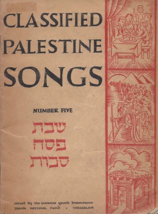 Classified Palestine Songs, Number Five: Shabat, Pesah, Sukot