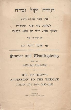 Todah ve-kol zimrah: be-vate kenesiyot bi-medinat Britanya li-melot 25 shanah le-memshelet ha-melekh 'Gorg' ... al kise malkhuto, yom 1. 9 Iyar 5695/ Prayer and thanksgiving : for the semi-jubilee of His Majesty's accession to the throne, Sunday 12th May 5695-1935.