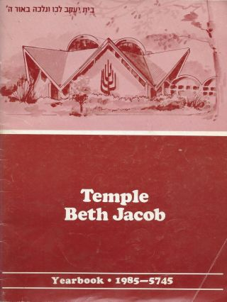 1985 - 5745. Yearbook of Temple Beth Jacob