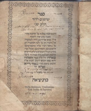 Sefer Shoshanim le-David: ve-hu hibur nifla al shita sidre Mishnah ... Helek Sheni [of Two].