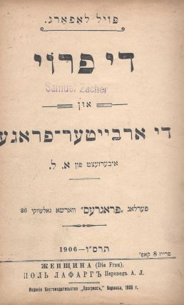 Di froy un di arbayter-frage. Translated into Yiddish by A.L Bound with several additional works